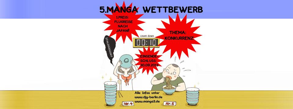 5. Manga-Wettbewerb der Deutsch – Japanischen Gesellschaft Berlin 201 3