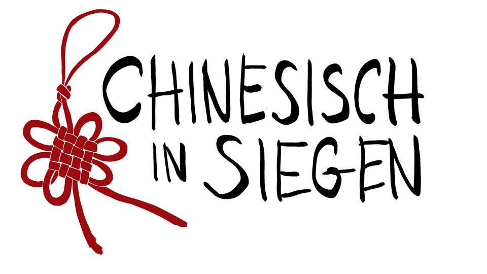 Chinesisch in Siegen Logo Design